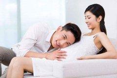 备孕女性要注意什么