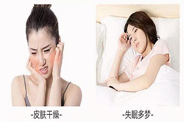 失眠多梦.jpg