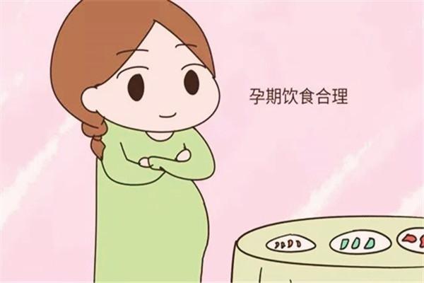备孕前吃什么调理身体_副本.jpg