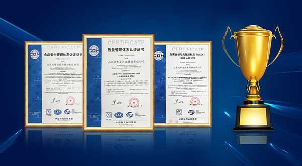 喜报   欣希安药业通过ISO22000、HACCP和ISO9001三项体系认证.jpg